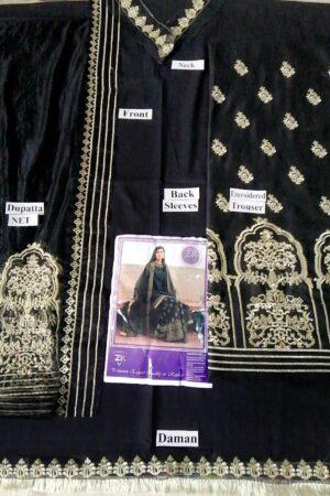 ZARA Cotton And Net Master Replica 2019