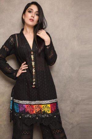 Zara Shah Jahan