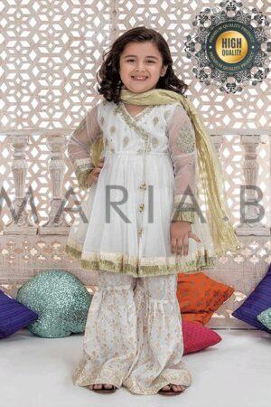 MARIA B Kids Net Master Replica 2019