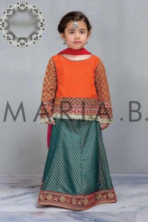 Maria B for Kids