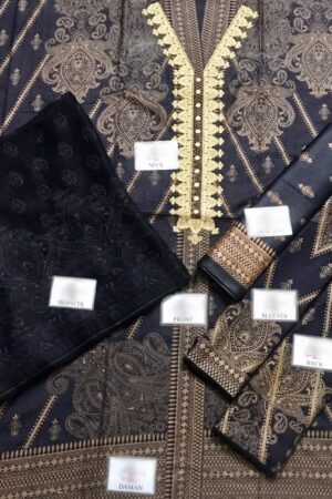GUL AHMED Lawn Suit
